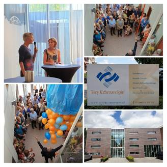 collage opening 2